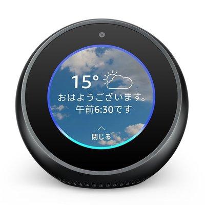 日本代購   Amazon Echo Spot 智慧語音助理 視訊 通話  2色可選 預購