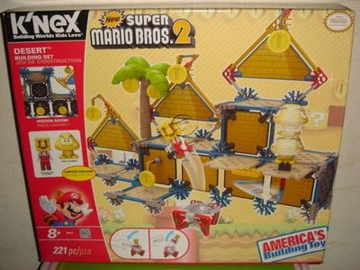 1庫柏力克戰隊LEGO樂高美高K'NEX KNEX積木Wii超級瑪莉MARIO馬力超級瑪莉歐沙漠組公仔九佰九十一元起標