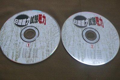 紫色小館82-4------日語能力試驗聽力