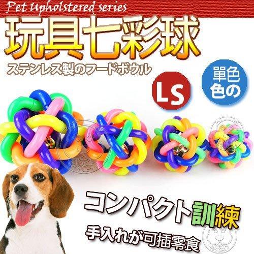 【🐱🐶培菓寵物48H出貨🐰🐹】dyy》犬貓七彩球玩具‧直徑中6.5cm 特價49元