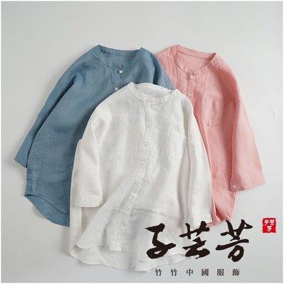 【子芸芳】日系文藝純亞麻立領襯衫 寬鬆大碼7分袖防曬衫