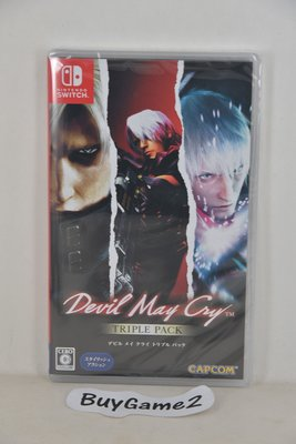 (全新) NS Switch Lite Devil May Cry Triple Pack 惡魔獵人三重包 DMC (日版, 中文)