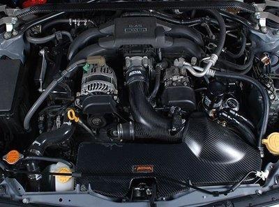 CS車宮車業 ARMA 碳纖維 集氣罩 進氣系統 SUBARU BRZ 2012+
