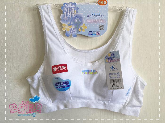 【貼身寶貝】.『9653』台灣製(一王美)~透氣速乾學生內衣(無鋼圈,胸前有軟墊)