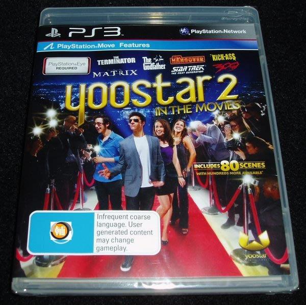 PS3 MOVE 電影卡拉 OK 2:好萊塢巨星 Yoostar 2: In The Movies (英文版)   【板橋魔力】