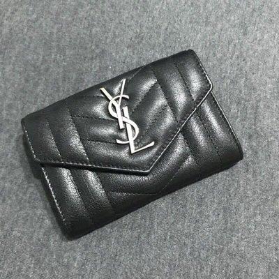 YSL 銀logo卡夾零錢包