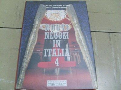 憶難忘書室☆Nuovi negozi in Italia 4(22*30公分精裝本)