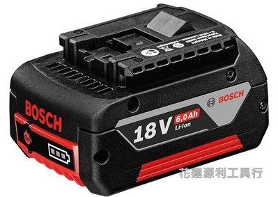 全新原廠貨【花蓮源利】德國 BOSCH 博世 18V 6.0Ah 鋰電池 18V系列 滑軌式 6.0 N 4.0 5.0