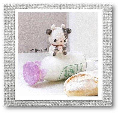 心動小羊羊毛氈手作坊-可愛小乳牛-美麗諾羊毛羊毛氈材料包