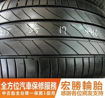 【宏勝輪胎】中古胎 落地胎:B351.215 55 17 米其林 3ST 9成 2條 含工3500元