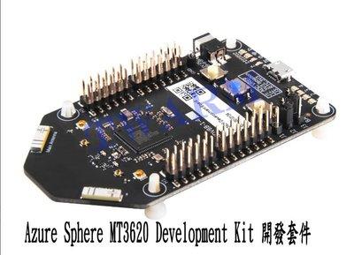 《德源科技》r)  Seeed美國 Azure Sphere MT3620 Development Kit 開發套件