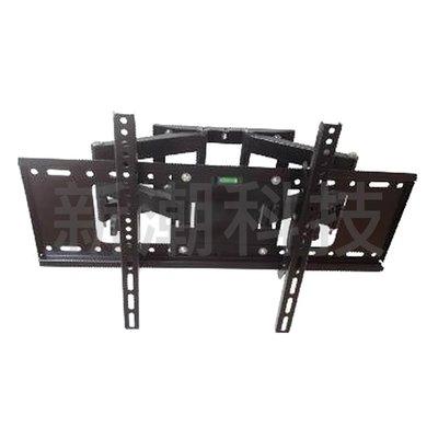【新潮科技】CP502 32-60寸 兩段式 雙臂 可調 液晶 電視 壁掛架  掛架 壁掛
