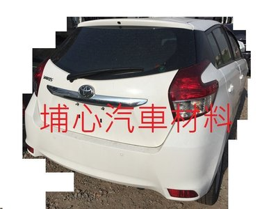 埔心汽車材料 報廢車 豐田 TOYOTA YARIS 版 1.5 2014 零件車 拆賣