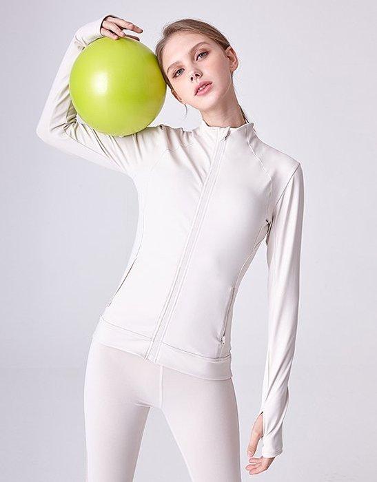 TuTu瑜珈精品╭☆韓國 Front 2 line【F2L - FJK004 長袖外套 - 膚色】瑜珈韻律服/健身