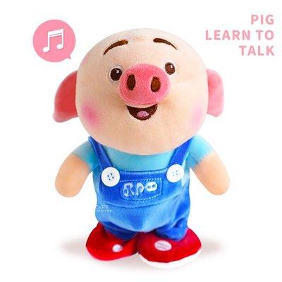 【媽媽倉庫】 智能音樂學說話奔跑小豬 玩具 安撫玩具 錄音玩具