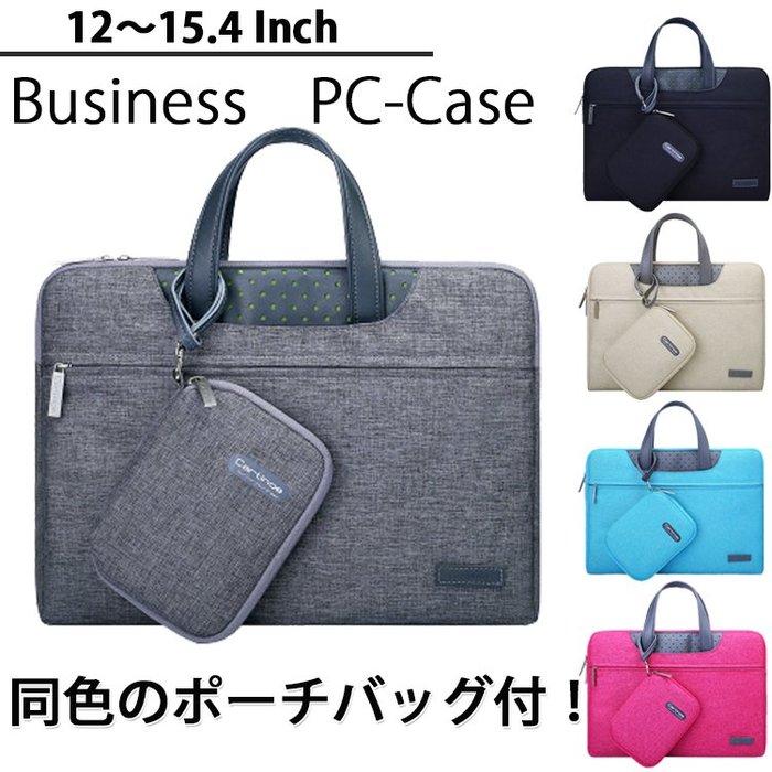 《FOS》日本 MacBook 電腦包 筆電包 蘋果 公事包 出差 出國 旅遊 攜帶 輕量 防撞 防水 時尚 熱銷第一