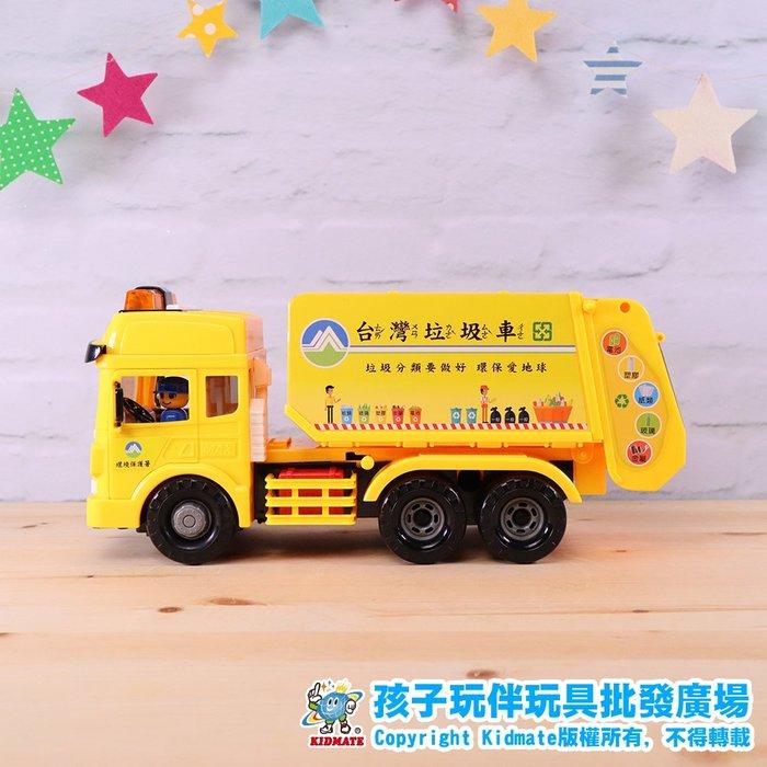 磨輪垃圾車.台灣好車隊.磨輪系列.磨輪車.仿真.孩子玩伴