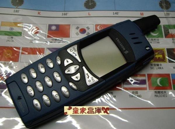 『皇家昌庫』Ericsson 首支推出PDA手機 R380 sc 經典全新 原廠盒裝 全配 僅剩一支