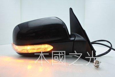 oo本國之光oo 全新 本田 HONDA 04 05 03 06 CRV LED 方向燈 照地燈 電動 後視鏡 素材