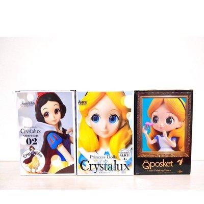 Crystalux 迪士尼公主公仔 白雪公主 愛麗絲 Q posket 愛麗絲 Alice 公仔/模型 愛麗絲夢遊仙境