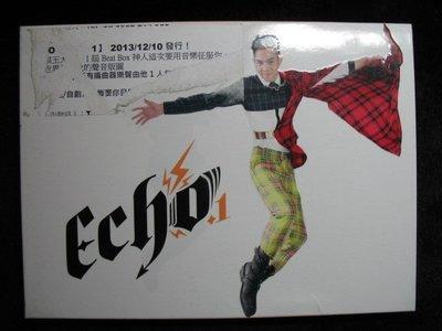 李昶俊 - ECHO 1 - 2013年單曲 EP 宣傳版 - 碟片如新 - 101元起標  大0435