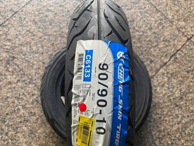 **勁輪工坊** (機車輪胎專賣店) 正新輪胎 C6133 90/90/10 350/10 100/90/10