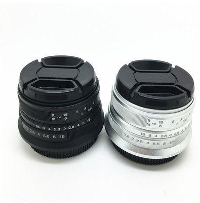 無反相機鏡頭 7artisans lens 七工匠鏡頭 25mmf1.8 富士X口/SONY E 口/佳能 EOS M 口