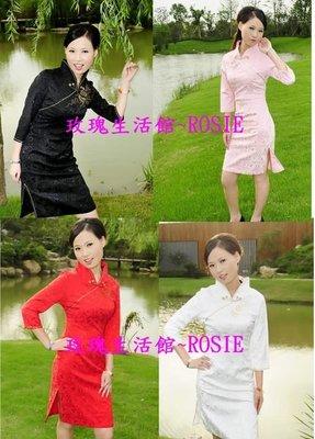 【玫瑰生活館】~ 淡雅~頂級提花棉七分袖改良式旗袍,白,紅,黑,粉