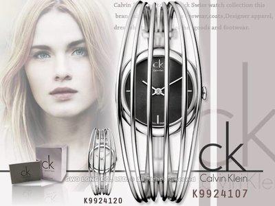 CASIO 手錶專賣店國隆 CK手錶 Calvin Klein  K9924107 多環型不銹鋼錶帶 黑 扣式錶扣
