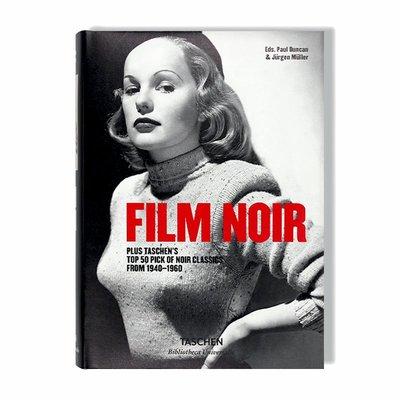TASCHEN原版 Film Noir 黑色電影 黑暗幽靜優雅的銀幕世界 黑色巧妙視覺構圖 50部經典黑色電影 648頁精裝攝影畫冊