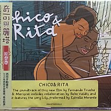 《絕版專賣》奇可與麗塔 / Chico & Rita 電影原聲帶 (全新)