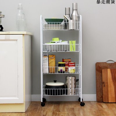 精選 白色四層推車可移動置物架帶輪架子網籃架廚房架子儲物層架
