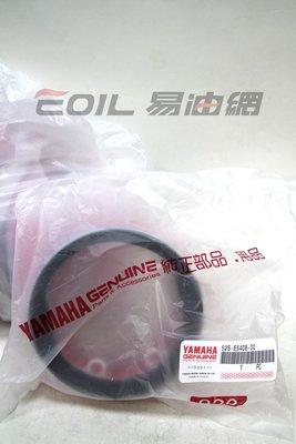 【易油網】YAMAHA 山葉 S-MAX 傳動小海綿 52S-E5408-00 空氣濾芯 勁戰 CUXI