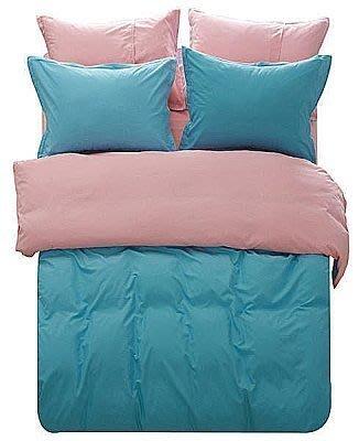 【易發生活館】4件套天絲棉純色素色韓國雙拼被套床單家紡 雙人床