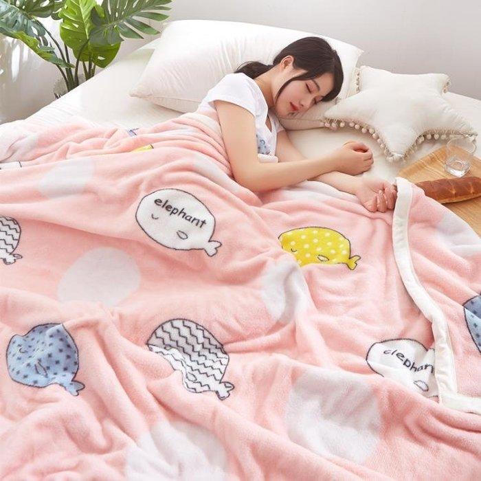冬季用珊瑚絨毛毯加厚保暖法蘭絨床單人女學生宿舍小被子午睡毯子