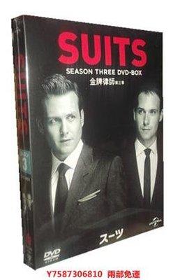 高清DVD店 歐美劇 《金裝律師/訴訟雙雄Suits》 第3季英日雙語 8碟D9 日二盒裝 兩部免運