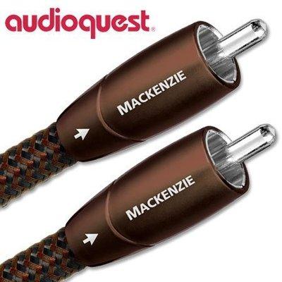 【富豪音響】美國線聖 Audioquest MacKenzie 麥肯基 RCA類比訊號線 3M