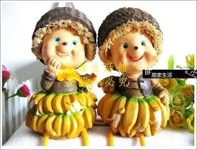 [王哥廠家直销]樹脂娃娃 (大)吊腳娃娃 香蕉 水果 Zakka 鄉村風 園藝 資材 擺飾 帽娃娃 zakka雜貨 吊腳娃