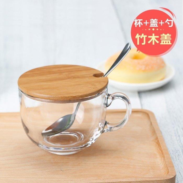 禧禧雜貨店-大容量馬克杯女玻璃杯子牛奶麥片碗早餐燕麥杯咖啡大肚茶杯帶蓋勺#新款