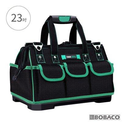 【手提工具收納包(黑綠) 23吋】手提工具袋 手提收納袋 帆布工作包 手提工具包 電工專用