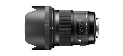 【日產旗艦】SIGMA 50mm F1.4 DG HSM ART 恆伸公司貨 Canon Nikon Sony