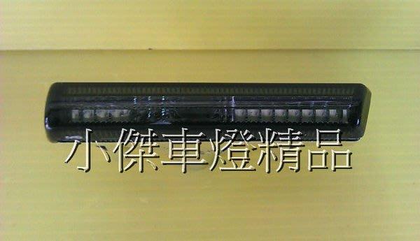 ☆小傑車燈家族☆全新限量超亮版bmw e38 7系列燻黑版.晶鑽版側燈限量供應中