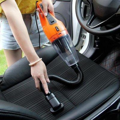 日和生活館 汽車車載車用小型車內強力專用兩用手持式吸力大功率便攜式吸塵器 S686