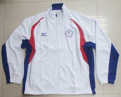 *世偉運動精品* MIZUNO 56ESF92201 中華奧運代表隊外套 中華隊 全台獨家販售 超大尺碼3XL-4XL