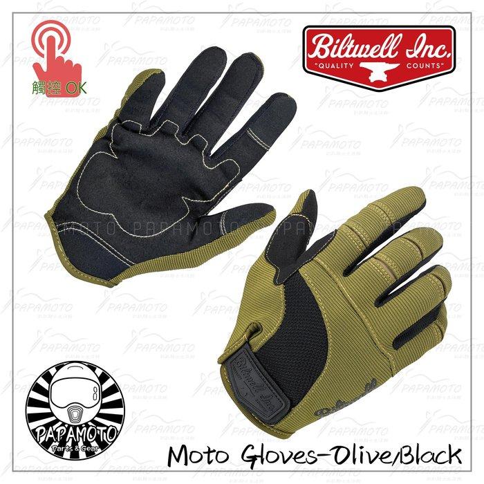 Biltwell:Moto Gloves 騎士手套 - 綠款 Olive (布手套 夏季手套 機車手套 觸控功能