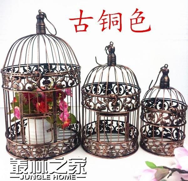 歐式鐵藝裝飾鳥籠 櫥窗擺件 白色攝影道具 大型號酒店婚慶鳥籠