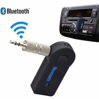 AUX車載藍牙音頻接收器3.5mm汽車藍牙無線立體聲 129元