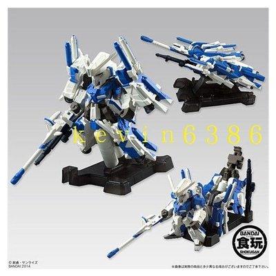 東京都-FW鋼彈GUNDAM CONVERGE EX04 ZETA PLUS C1 藍蜂鳥 代理 現貨