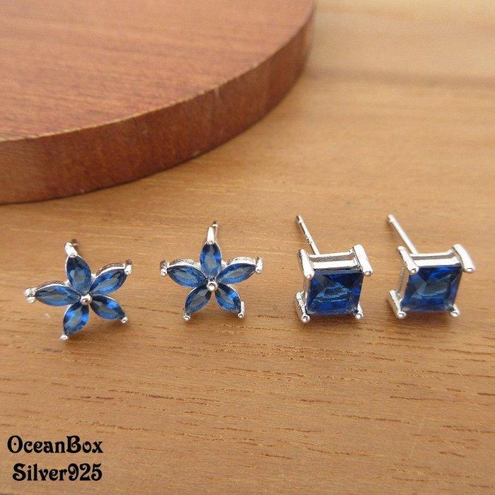 ☆§海洋盒子§☆優雅美麗。質感小藍花.藍方塊鋯石針式925純銀耳環 OB7880 (E/F) (925純銀+外鍍正白k)