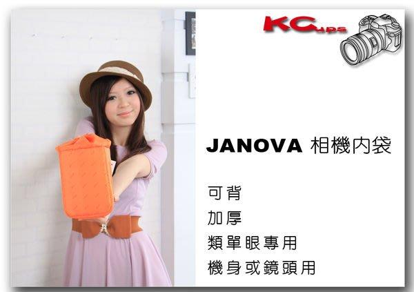 【凱西不斷電】JENOVA 28002N-2 吉尼佛 類單眼 機身 鏡頭 專用 相機包 內袋 適用於一般包包